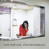 LOVE YOUR LOVE.jpg